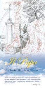 Coperrtina opuscolo 5 Papa a Leuca